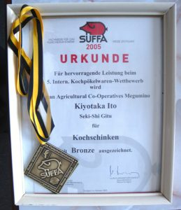 award_img02