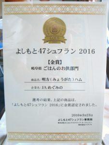 award_img04