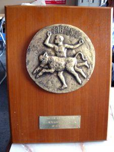 award_img03